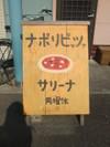 Blog8851_2