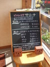 Blog8853_2