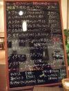 Blog5359