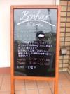 Blog5605_2