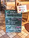 Blog5380