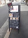 Bdsc05780