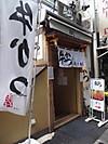 Bdsc00997